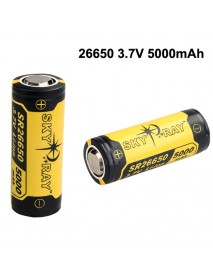 SKY RAY SR26650 3.7V 5000mAh Protected Rechargeable Li-ion 26650 Battery - 2 pcs