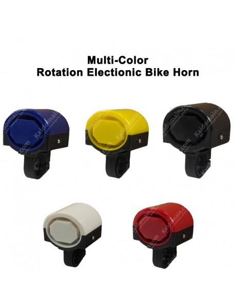 360 Degree Rotation Electronic Bike Horn (2xAAA)