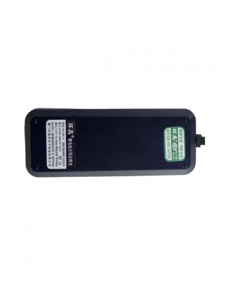HG-105LIX Li-ion Battery Charger (US Plug)