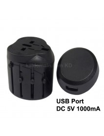 KCF-031 Universal USB Travel AC Power Adapter 6A 110V - 240V - Black (1 pc)
