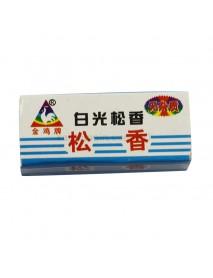 Ultra-high Purity Gum Rosin
