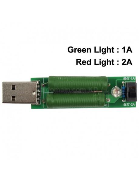 KYX-CD3 USB Power Load Resistance Module - 1 pc