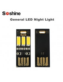 Soshine Mini USB Power 3-LED Night Light - 5 pcs