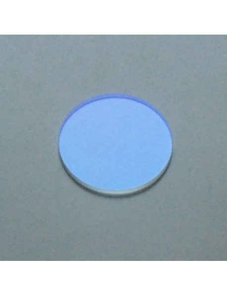 14.0mm x 1.5mm Double Multilayer Coated Glass - 1pc -- Clearance